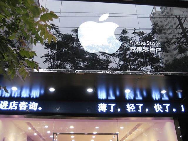 Kunming China Fake Apple Store