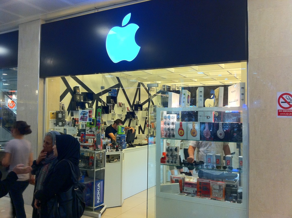Iraq Fake Apple Store