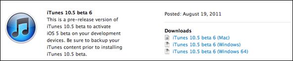 iTunes-10.5-beta-6