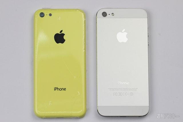 cheap iPhone back