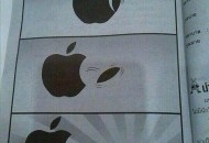 Samsung logo from Apple