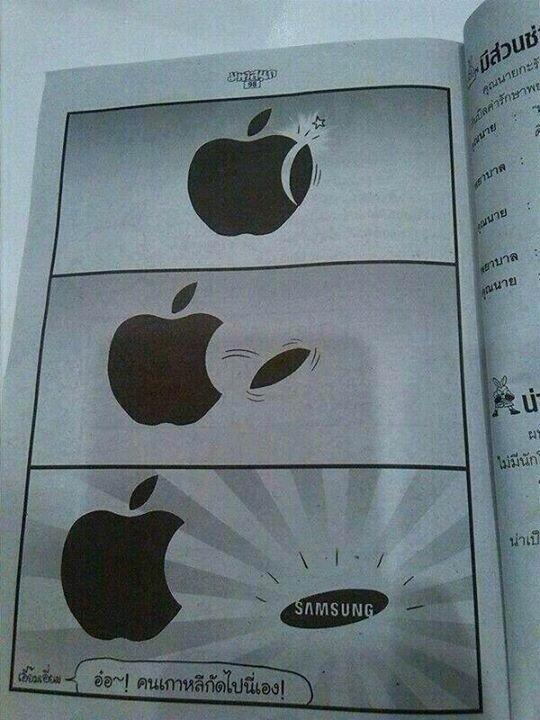 Samsung logo from Apple